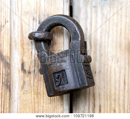 The Original Lock On The Peasant's House In The Family Estate Of Lermontov Tarkhany