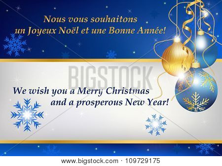 New year greeting card in French and English