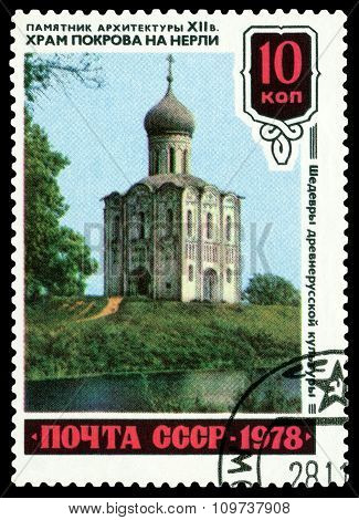 Vintage  Postage Stamp. Church Of The Intercession On The Nerl.