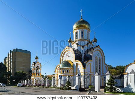 Church Of Nicholas And Alexandra, Royal Passion Bearer. Kursk. Russia