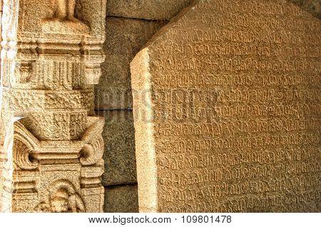 Hampi, India - November 19, 2012: Detail of underground Shiva temple at Hampi India.