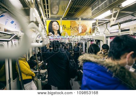 Tokyo metro commuter