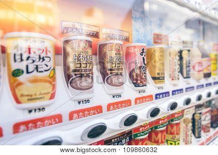 japanese sodas
