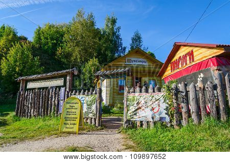 Souvenir Shop At Source Of St. Ilya Muromets In Karacharovo, Russia