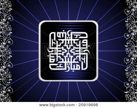 Ilustración, marco de fondo de holly islámica creativa