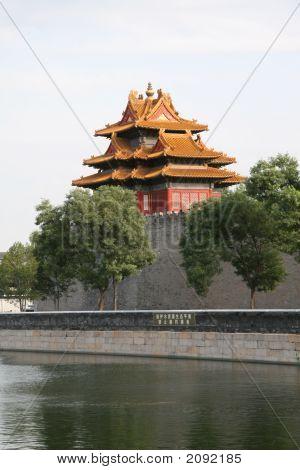 Watch Tower Forbidden City In Beijing