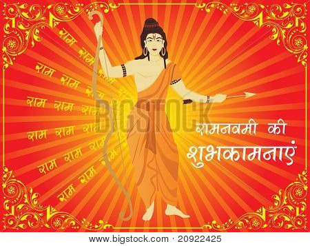 creative design with rays background, greeting for ram navami occasion