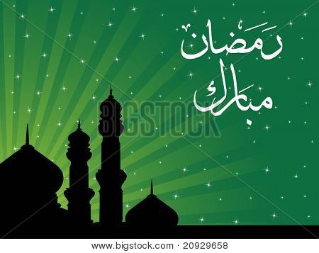 abstract green rays background with mosque