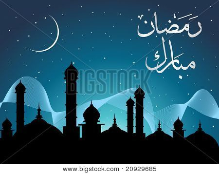 abstract illustration of ramadan background, vector image