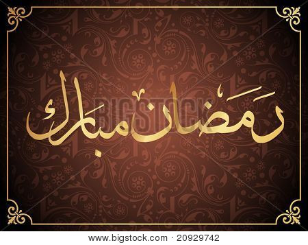 abstract brown creative artwork background with zoha illustration