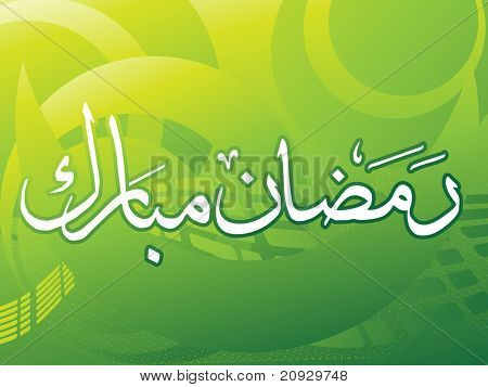 abstract pattern green background with holy zoha