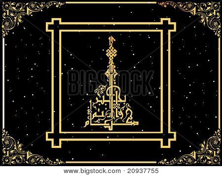 abstract creative border background with islamic zoha