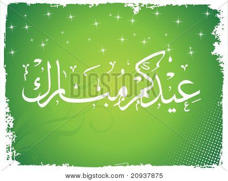 grungy border, twinkle star background with islamic zoha