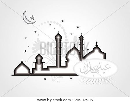 abstract background with masjid, zoha