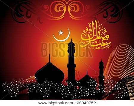 abstract concept background for eid, vector illustration