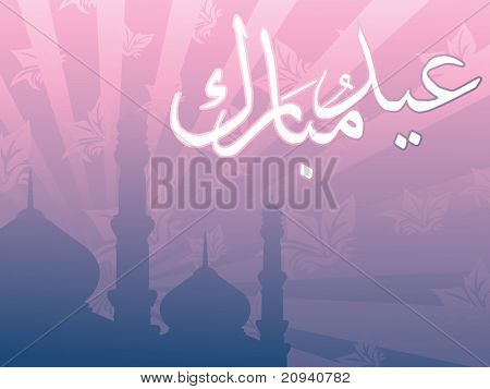 abstract pink rays, seamless blossom background with zoha, mosque