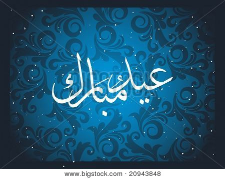 abstract blue floral background with islamic zoha