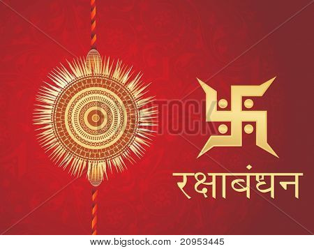 seamless pattern maroon background with rakhi, swastika