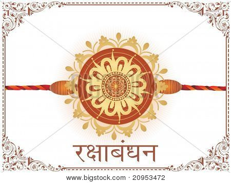 maroon rays background with isolated deepak, rakhi