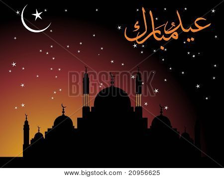 vector illustration of religious eid background