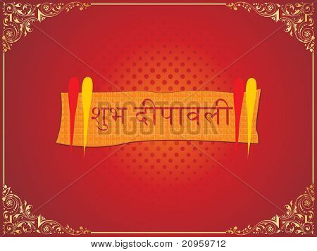 beautiful elegant diwali background, illustration