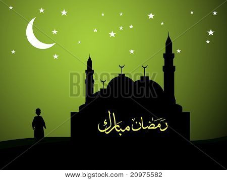 background with mosque, people silhouette