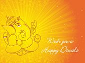 picture of ganpati  - yellow rays background with floral border ganpati - JPG