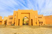 Scenic Landscape Of Katara Cultural Village Entrance Or Valley Of Cultures In Doha, West Bay Distric poster