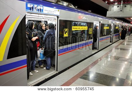 TEHRAN, IRAN - NOVEMBER 24, 2007: Underground station in Tehran Metro has separate compartments for women only.