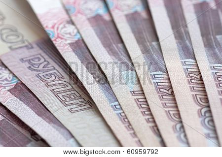 five hundred roubles banknotes