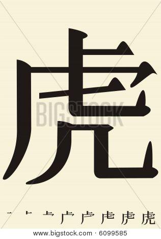 Tiger - Hieroglyph 2010. Look correct drawing of hieroglyph!