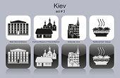 stock photo of kiev  - Landmarks of Kiev - JPG
