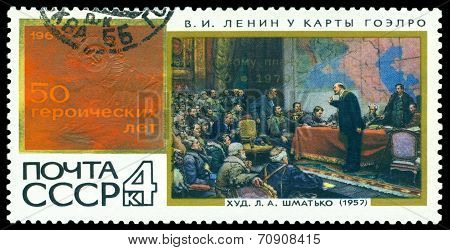 Vintage Postage Stamp. Lenin Pointing To Map.