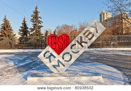 Stele I Love Moscow In Winter