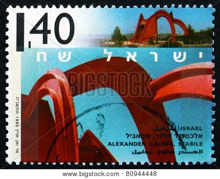 Postage Stamp Israel 1995 Stabile, Sculpture By Alexander Calder