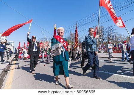 Members of KPRF on Victory Day parade