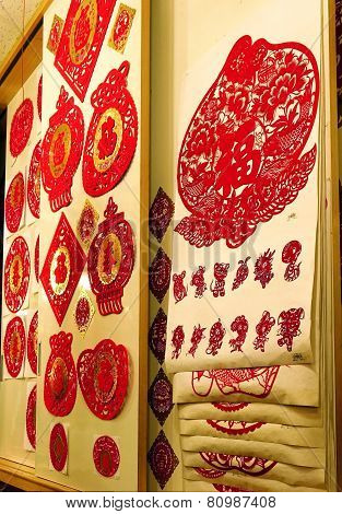 Chinese New Year Paper Cut Decorations