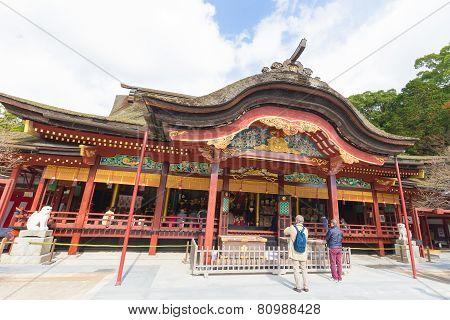 Dazaifu shrine in Fukuoka Japan