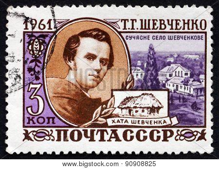 Postage Stamp Russia 1961 Taras Hryhorovych Shevchenko, Poet