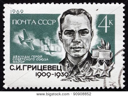 Postage Stamp Russia 1969 Major S. I. Gritsevets