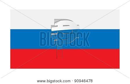 Ruble Symbol