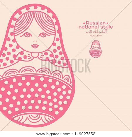 Vector Illustration Of Abstract Russian Matryoshka Doll