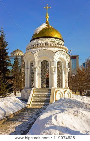 Chapel On The Main Square Of Irkutsk, Siberia, Russia