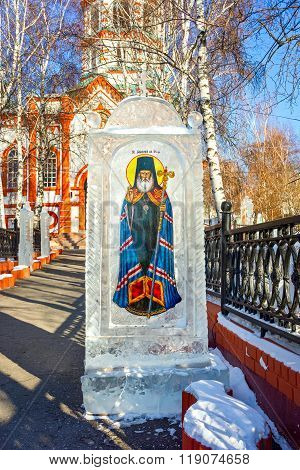 Irkutsk, Russia -  February 16, 2016: Icon Of Ice Near The Orthodox Holy Cross (kresto-vozdvigenskiy