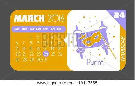 24 March Purim