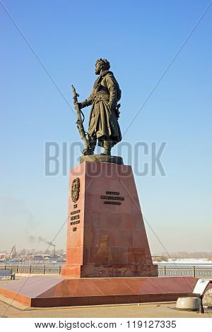 Irkutsk, Russia - February 16, 2016: Monument To The Founders Of The City Of Irkutsk, On The Banks O