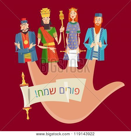 Finger Puppets For Jewish Festival Of Purim. Book Of Esther Characters And Heroes: Achashveirosh, Mo