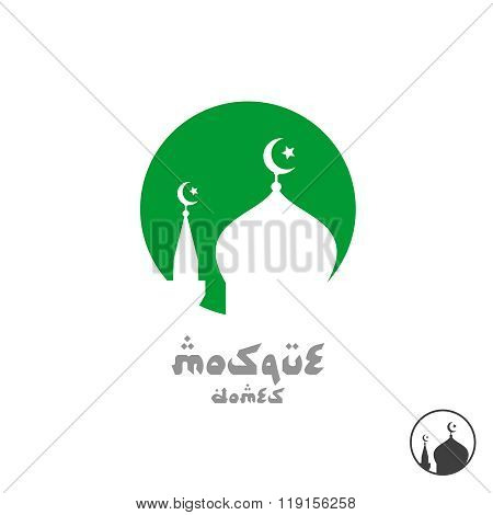 Arabian Religious Logo. Mosque Silhouette In A Round Sign.