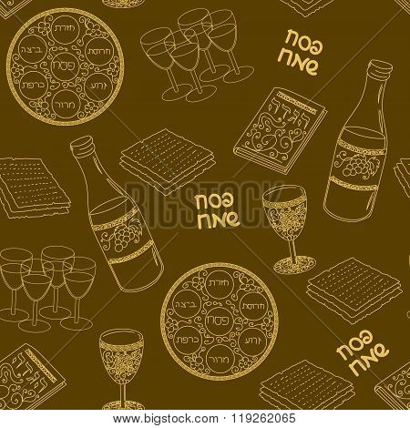 Passover seamless patten background. Jewish holiday Passover symbols. Vector illustration