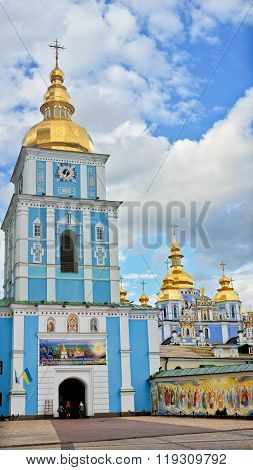 St. Michael's Golden Domed Monastery on the background of blue sky